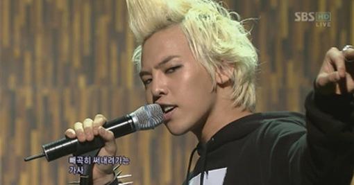 رد: نـادي عشـاق   G-Dragon,أنيدرا