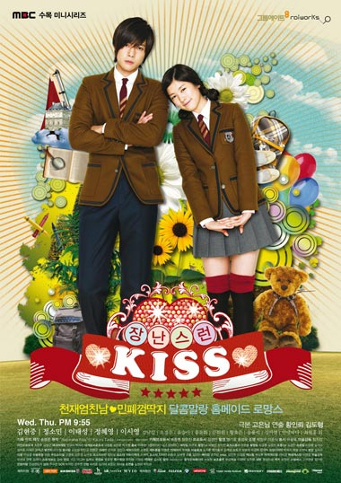 ����� Playful Kiss ���� �����
